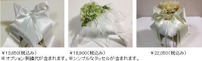 blog-140126-03