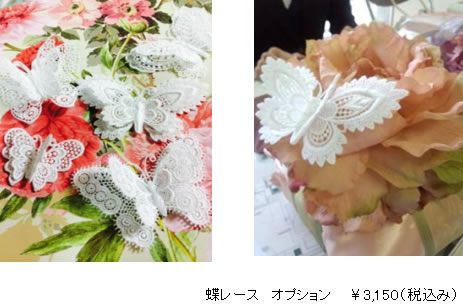 blog-140126-09