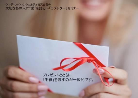 blog150123-01